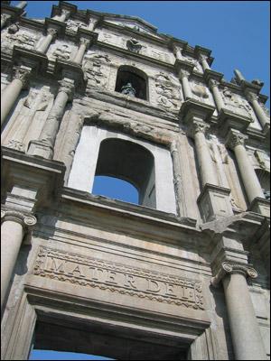 聖ポール天主堂跡の画像 p1_4